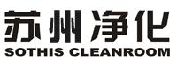 da洋娱乐app净化工作台,苏净净化工作台,SW-CJ净化工作台