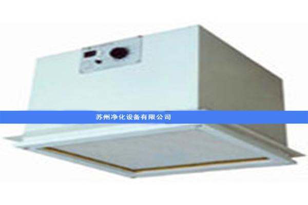 空气自净器(吸顶式) ZJ-800 吸顶式空气洁净器