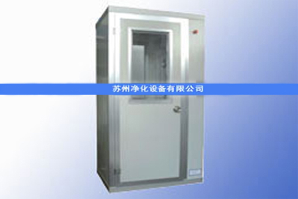 双吹风淋室(自动、门互锁)AAS-700AR