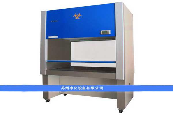 BHC-1300IIA/B3二级生物安全柜